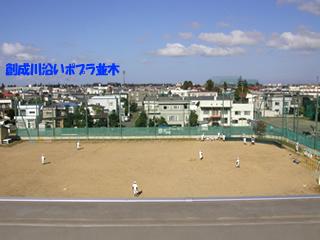 イメージ 学校屋上から北方面を望む  学校の屋上から